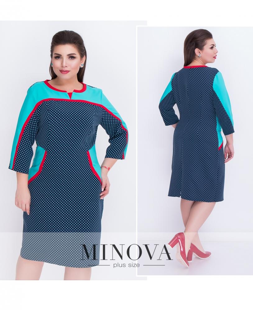 Платье №00033-мята (sale)