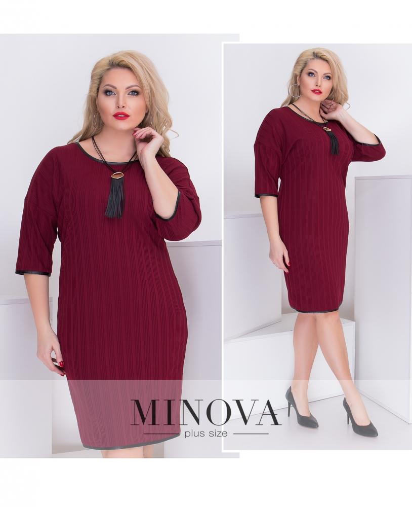Платье №086-бордо (sale)