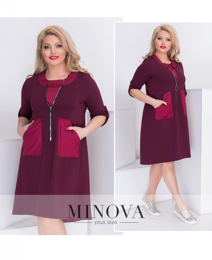 Платье №044-бордо (sale)