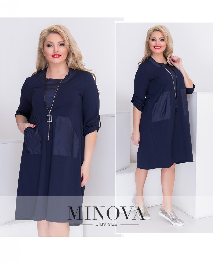 Платье №044-синий (sale)