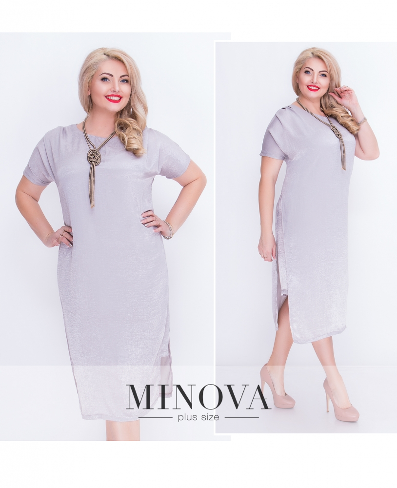 Платье №1255-жемчужный (sale)