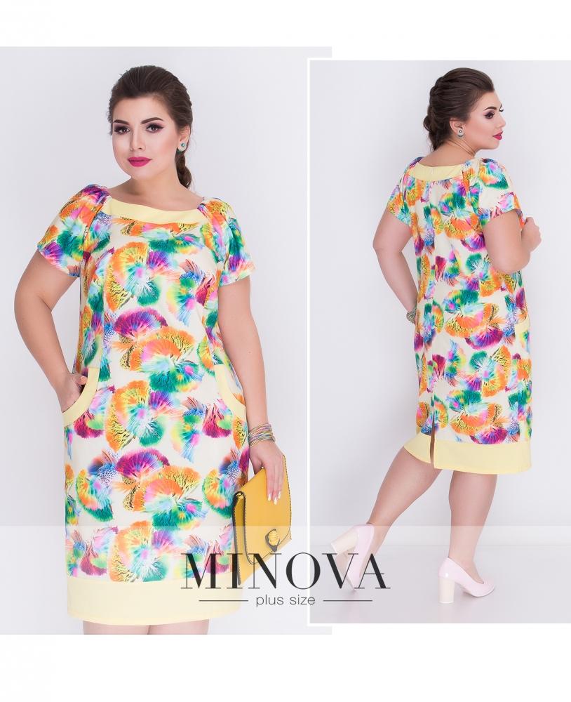Платье №8-44-желтый (sale)