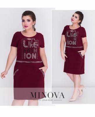 cbae515f274 Женские платья большого размера оптом и в розницу от производителя ...