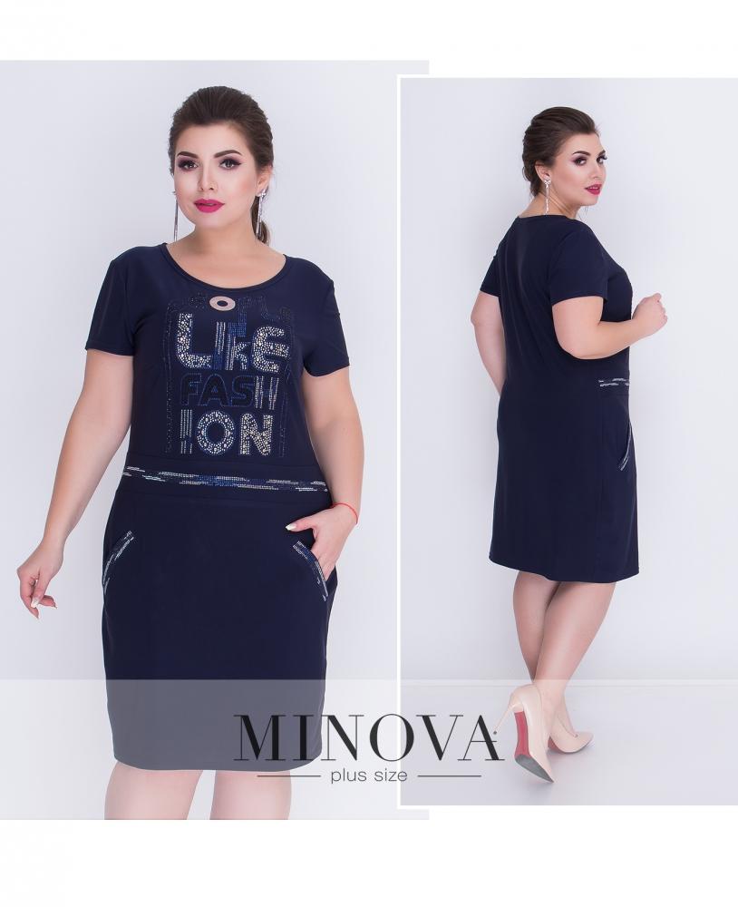 Платье №8-43-синий (sale)