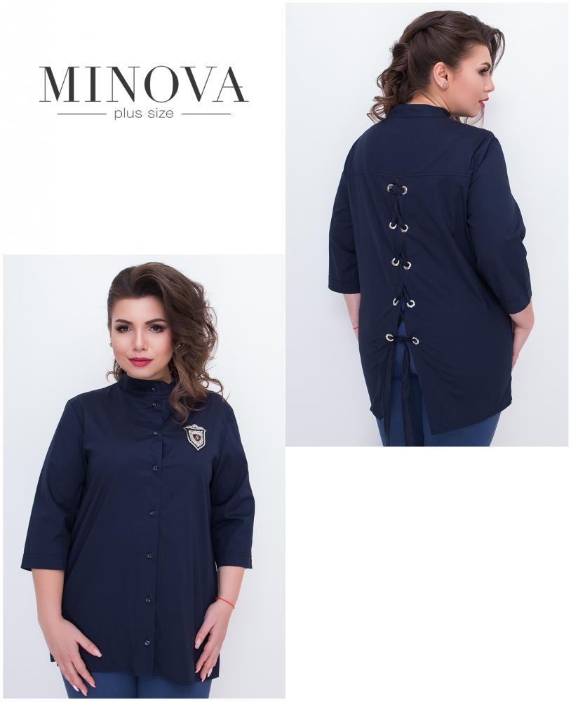 Рубашка №630-синий