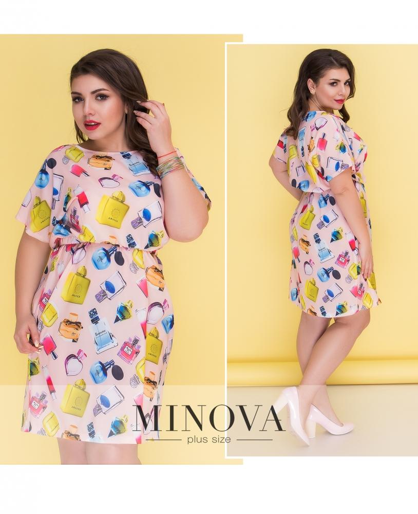 Платье №519-розовый (sale)