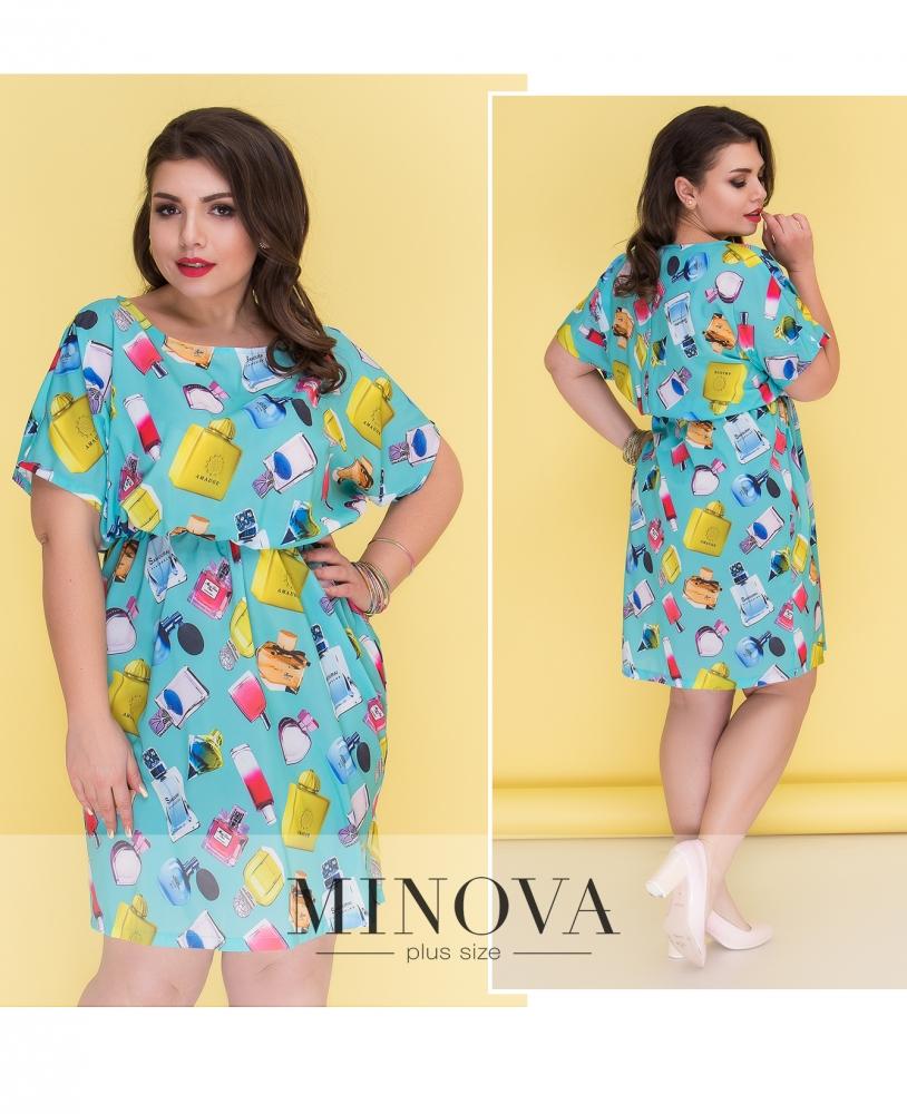 Платье №519-голубой (sale)