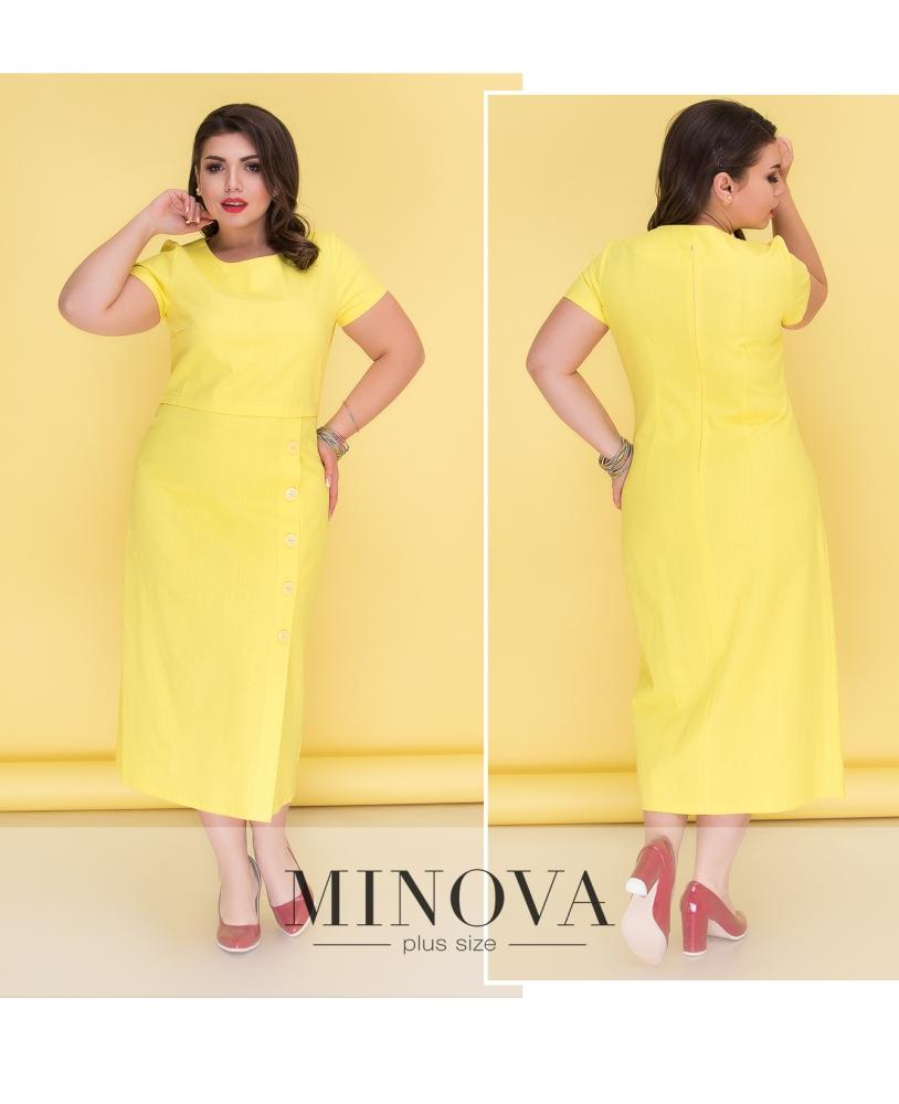 Платье №520-желтый (sale)