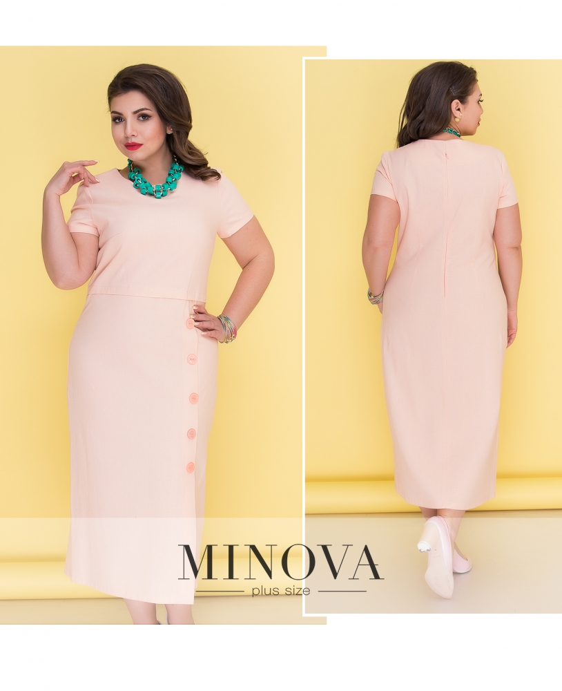 Платье №520-розовый (sale)
