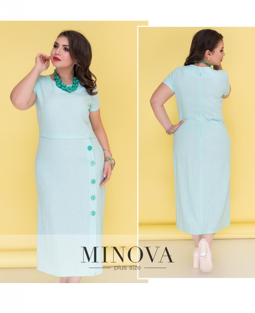 Платье №520-мята (sale)