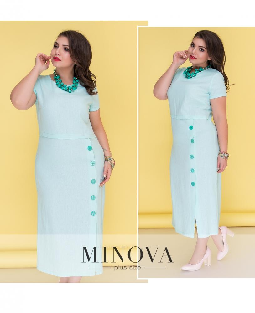Платье №520-мята