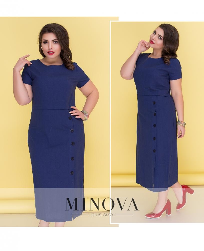 Платье №520-синий