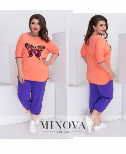 MINOVA - официальный интернет-магазин 9eea44902ef82