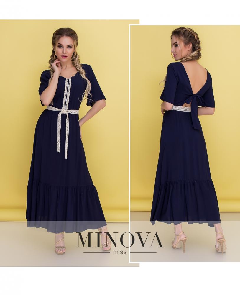 Платье №1350-синий
