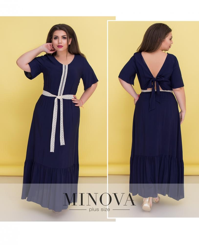 Платье №1360-синий (sale)