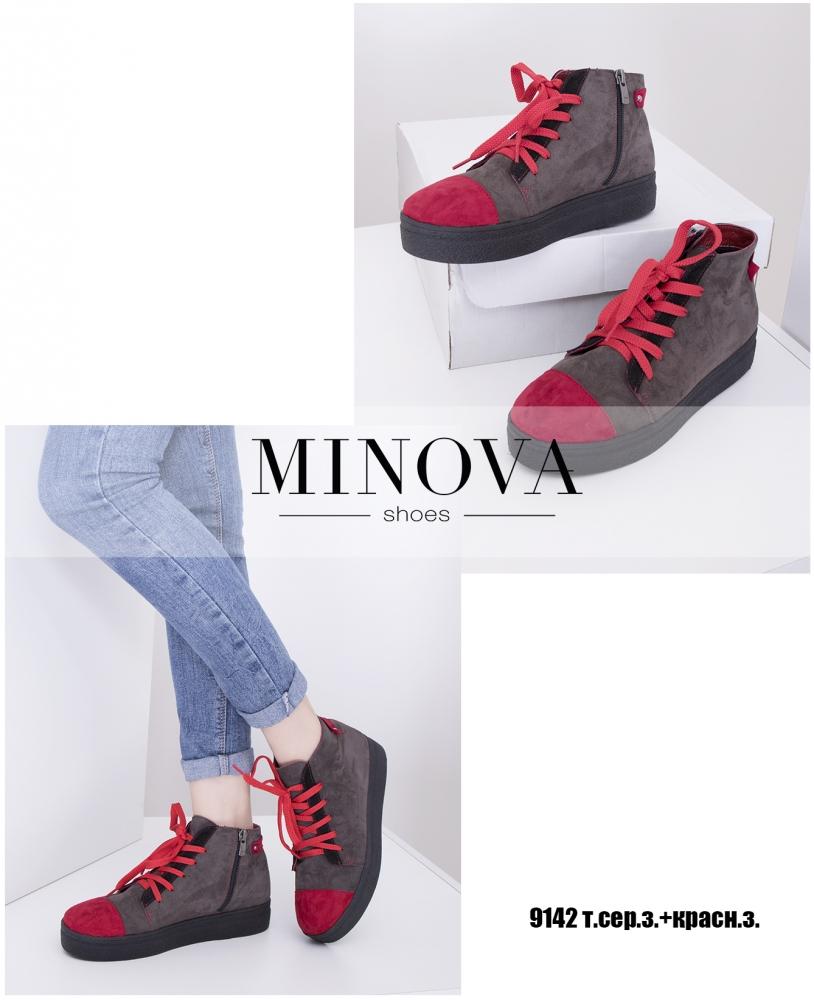 Ботинки №9142-т.серый замш+красный замш