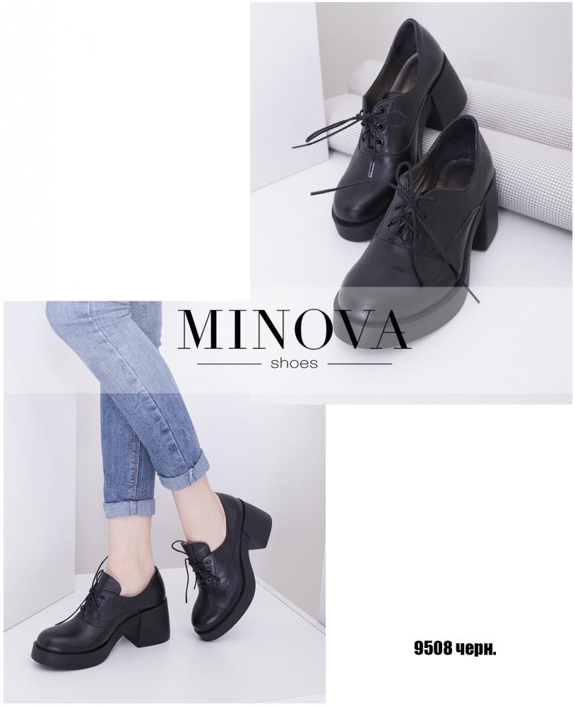 Туфли №9508-черный