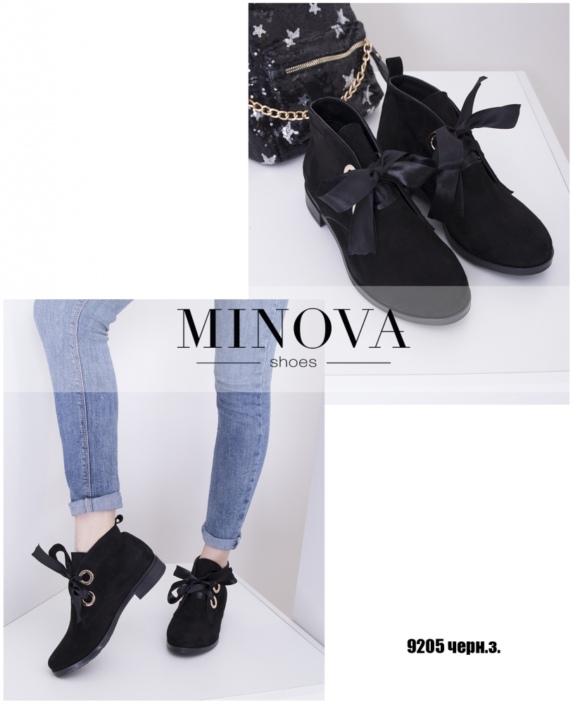 Туфли №9205-черный замш