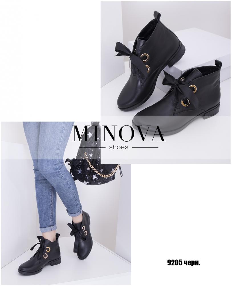 Туфли №9205-черный