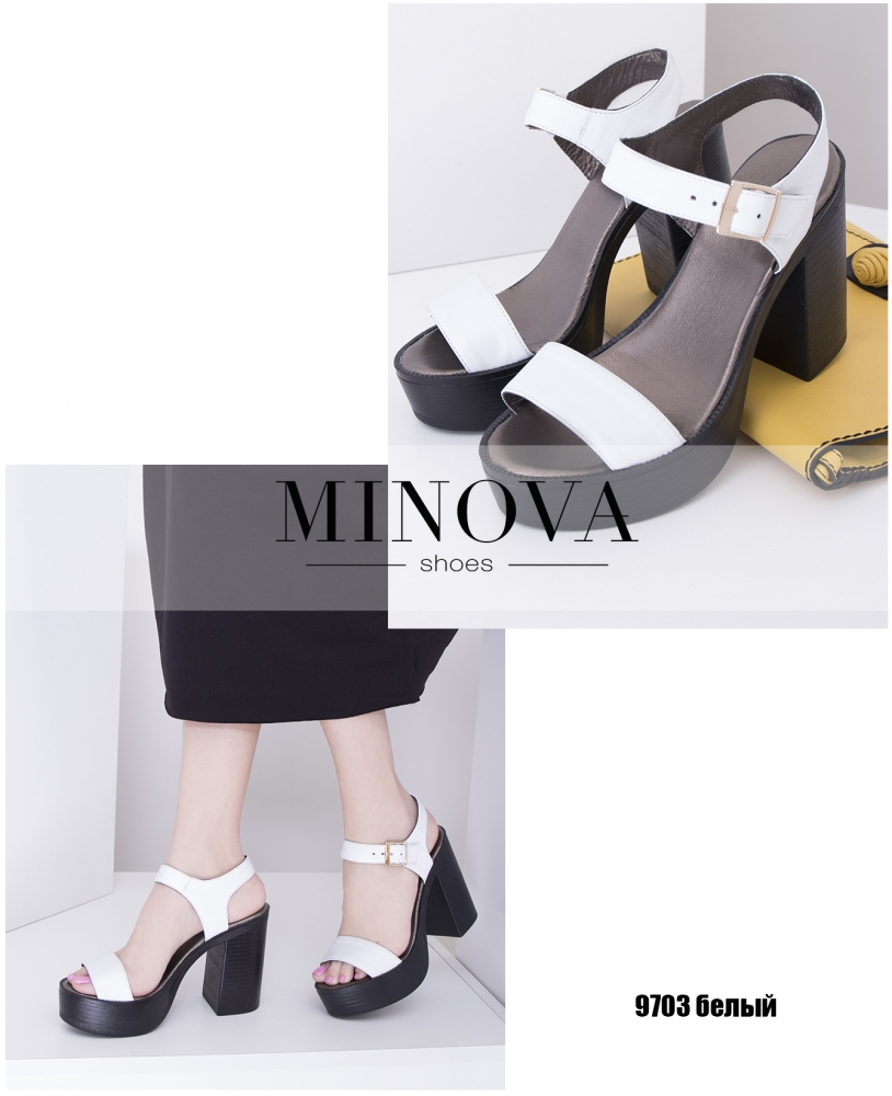 ОБУВЬ МИНОВА   Minova-fm (ФМ) модная женская одежда от производителя ... 982eb2da707