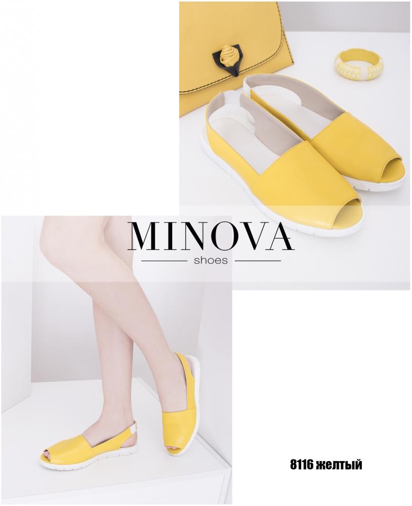 Босоножки №8116-желтый