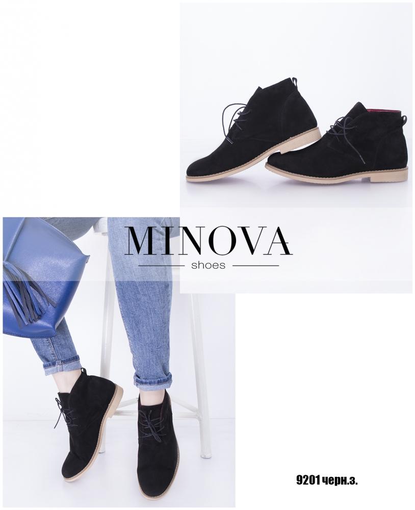 Ботинки №9201-черный замш