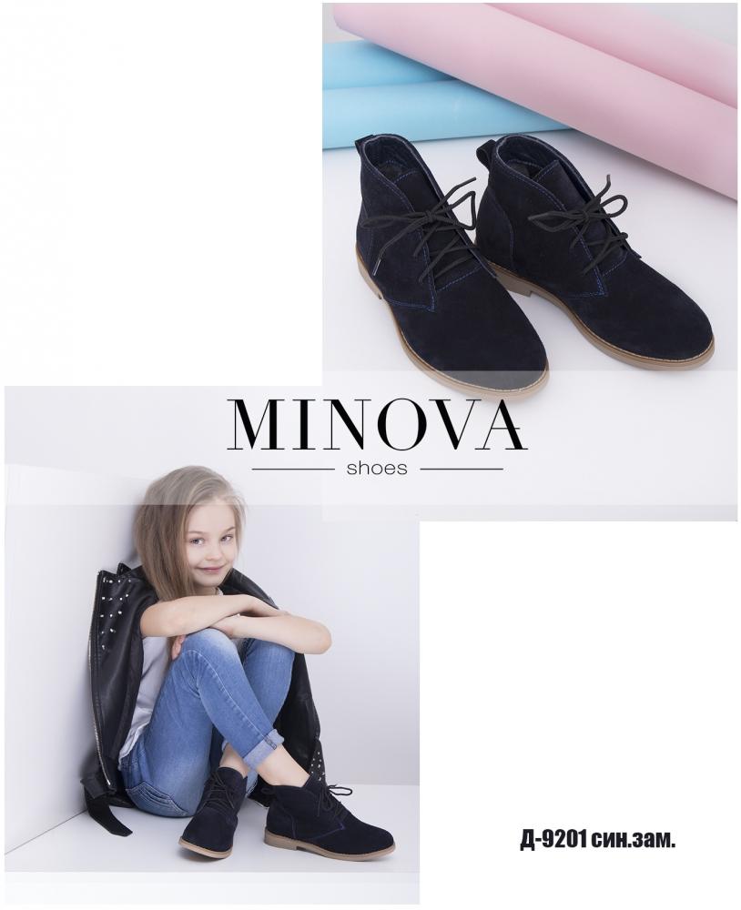 Ботинки №Д-9201-синий замш