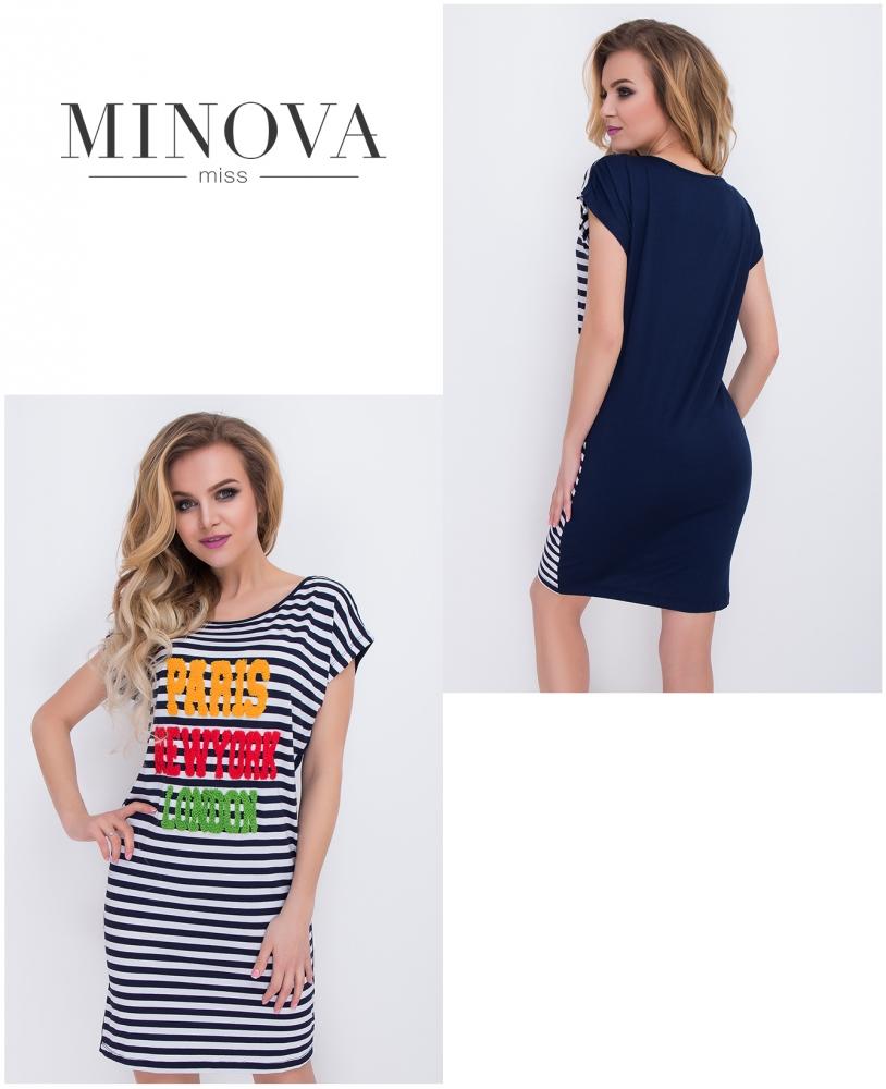 Платье №7079-синий