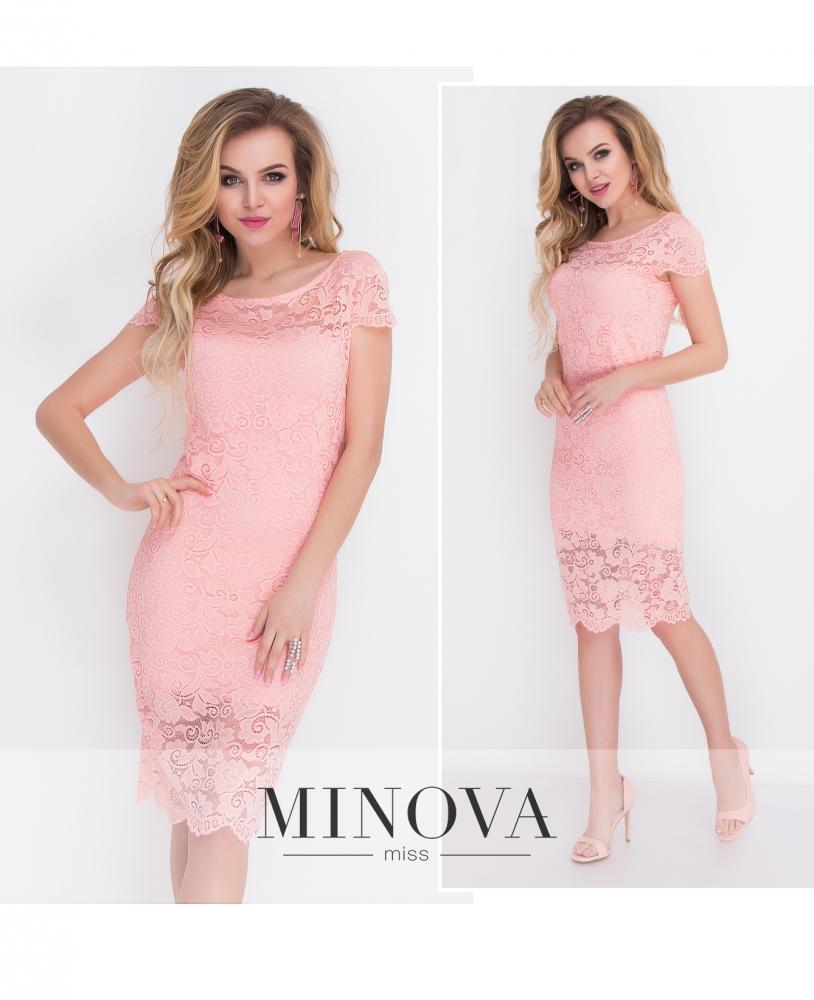 Платье №7069-пудра
