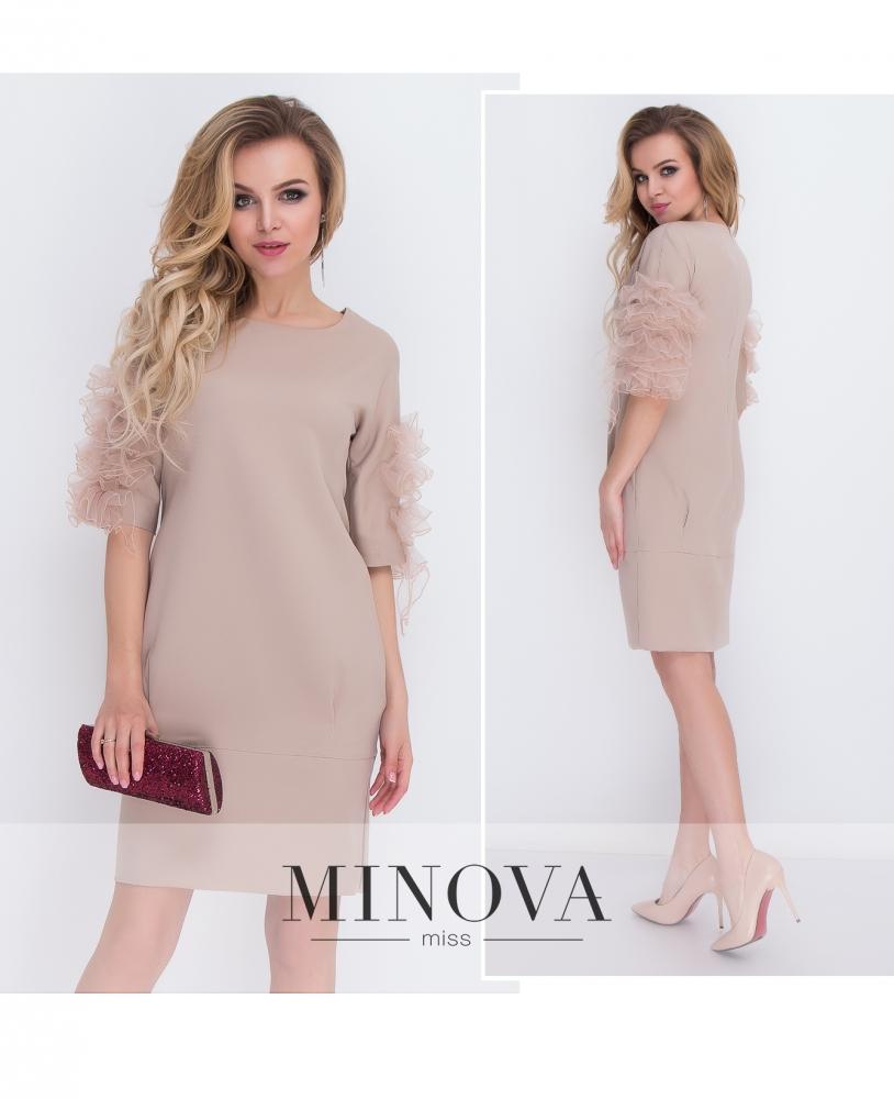 Платье №8574-капучино