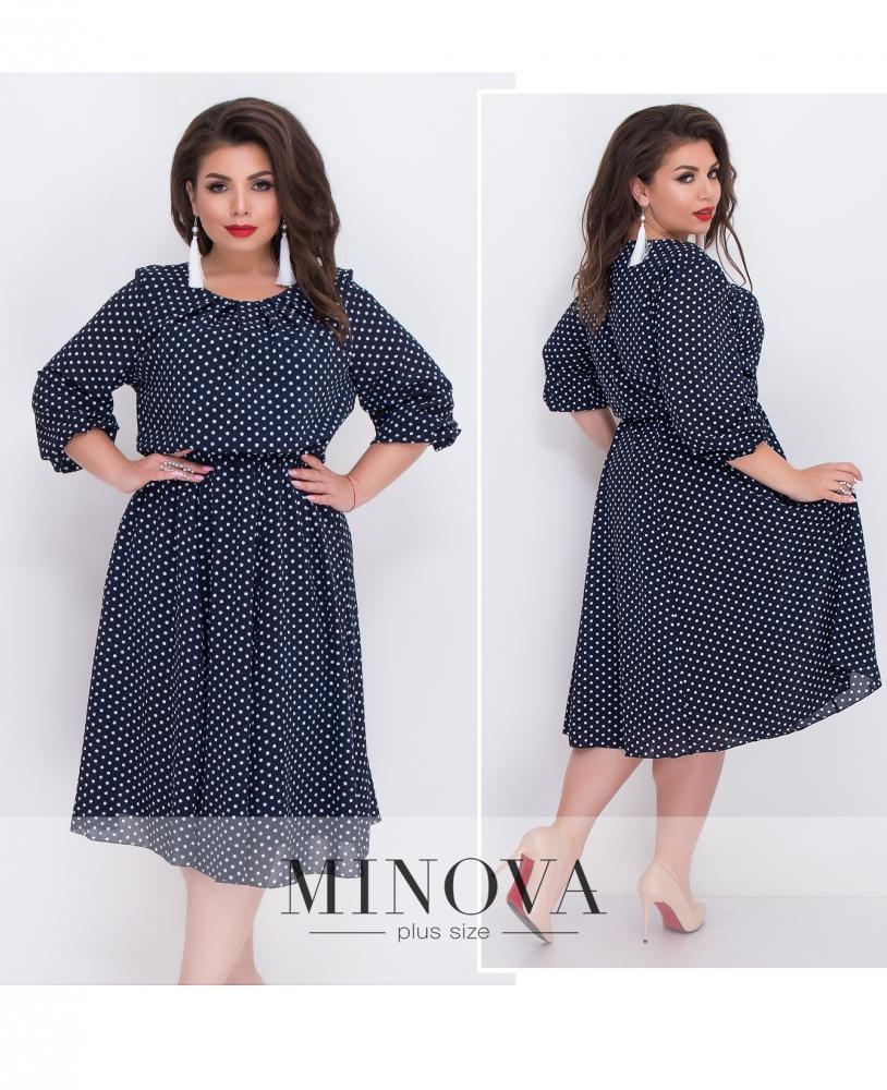Платье №515-2-синий