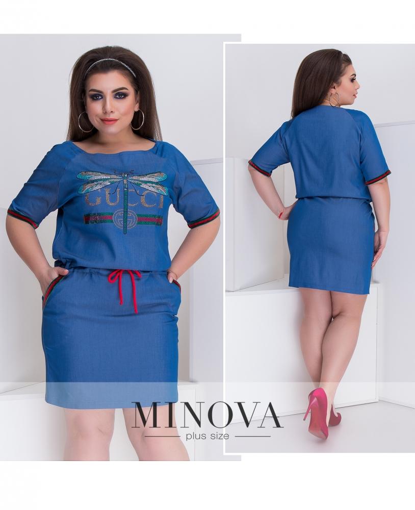 Платье №049-2-синий