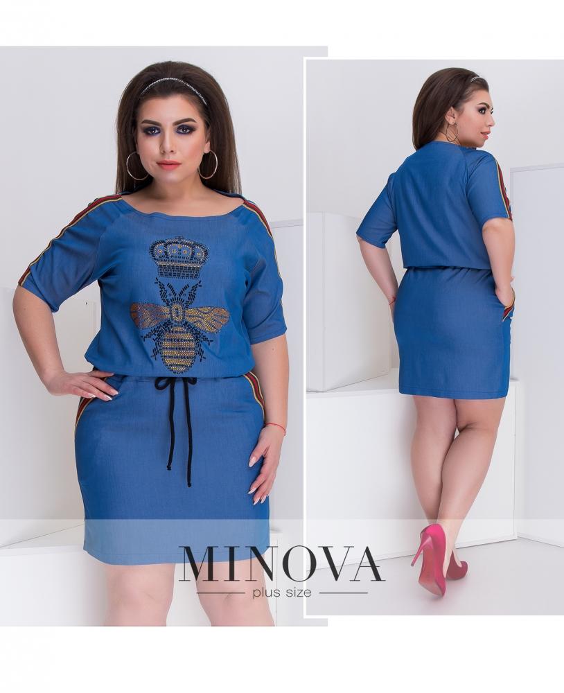 Платье №049-1-синий