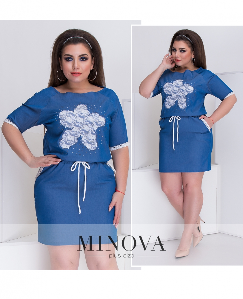 Платье №049-синий (sale)