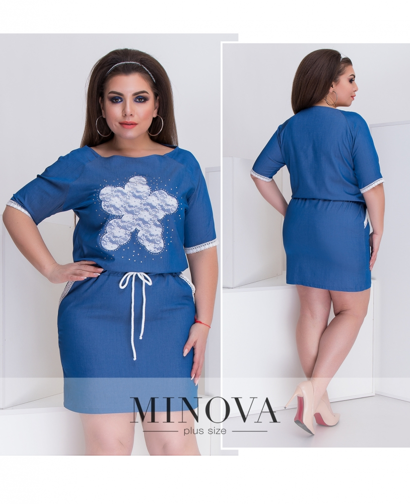 Платье №049-синий