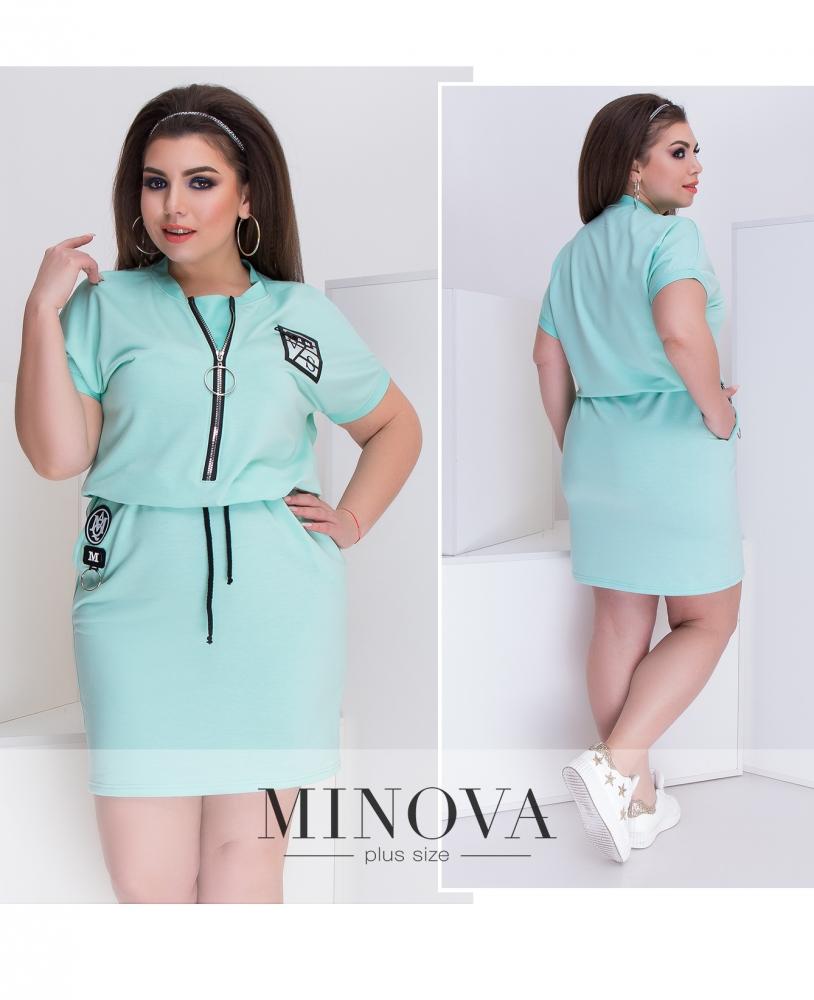 Платье №048-ментол