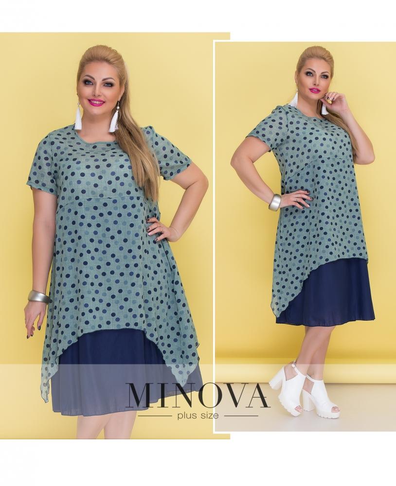 Платье №1375-ментол