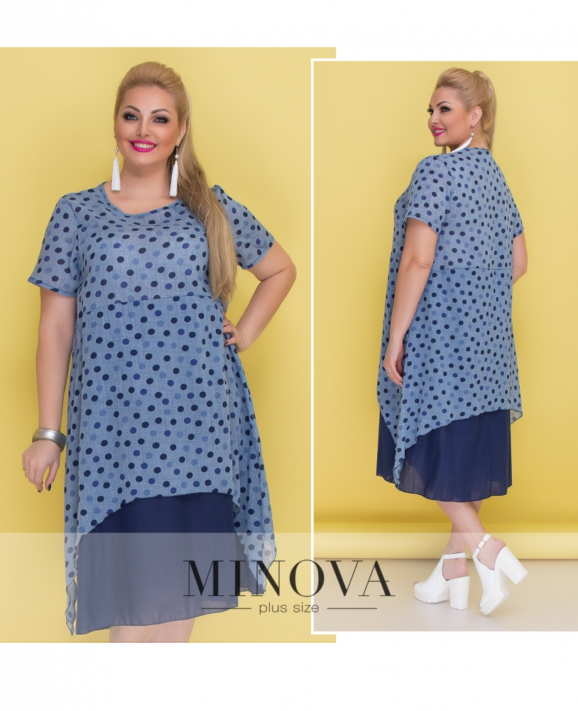 Платье №1375-синий