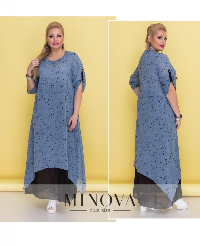 Платье №1373-синий
