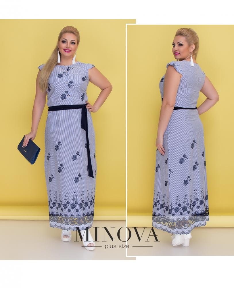 Платье №242-полоска