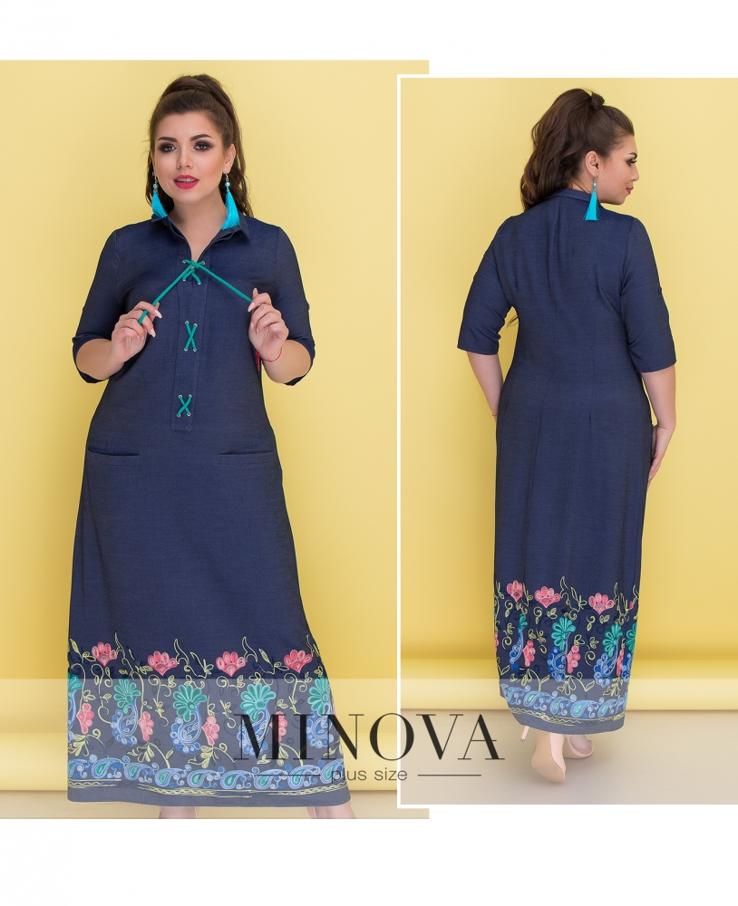 Платье №00038-2-синий