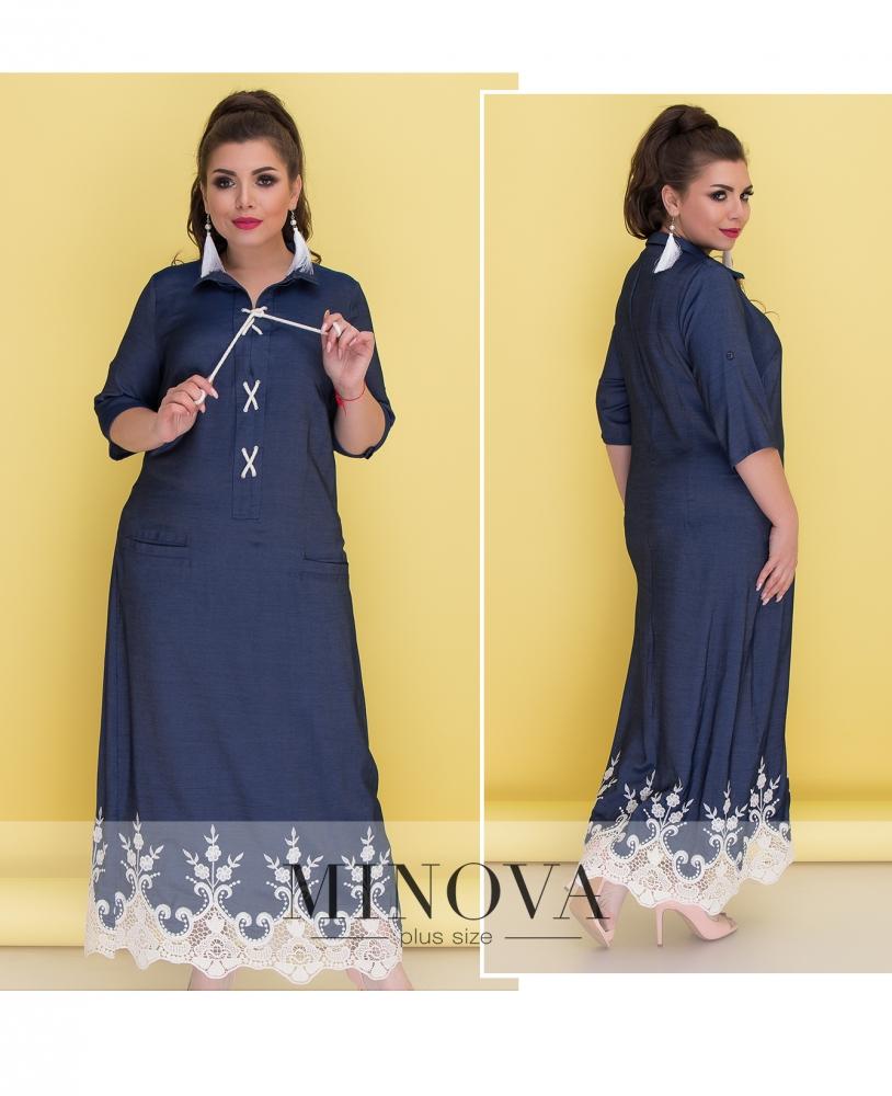 Платье №00038-синий