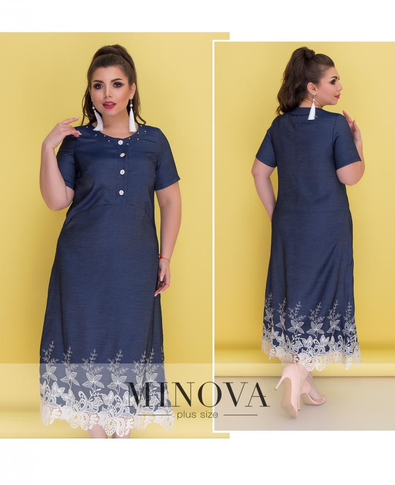 Платье №372-синий