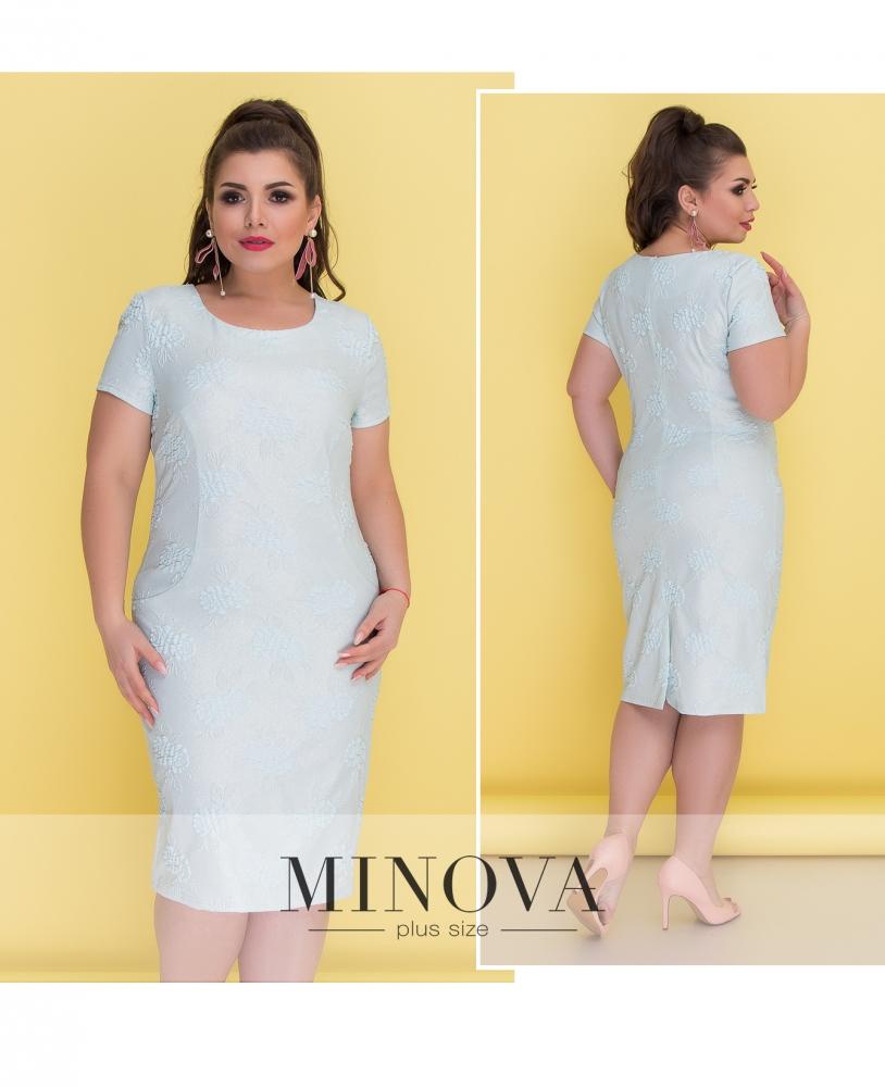 Платье №404-ментол