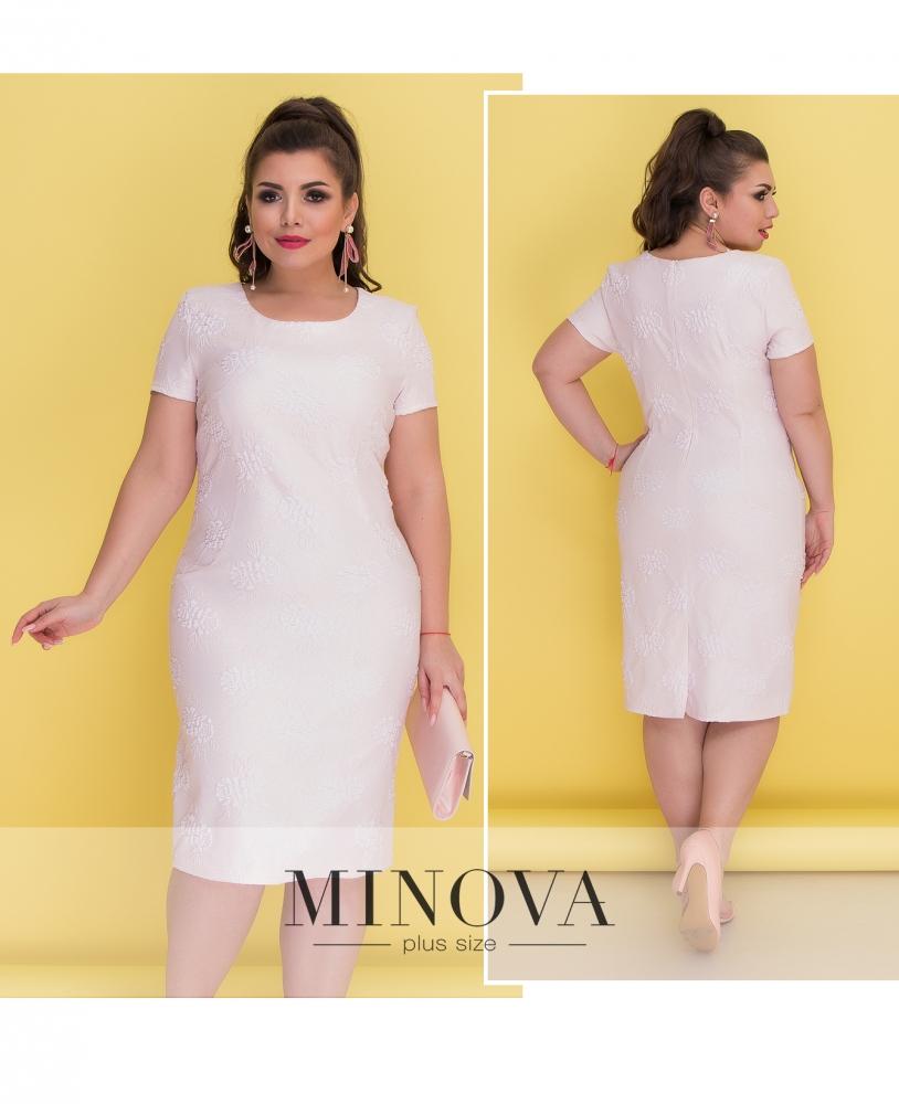 Платье №404-розовый