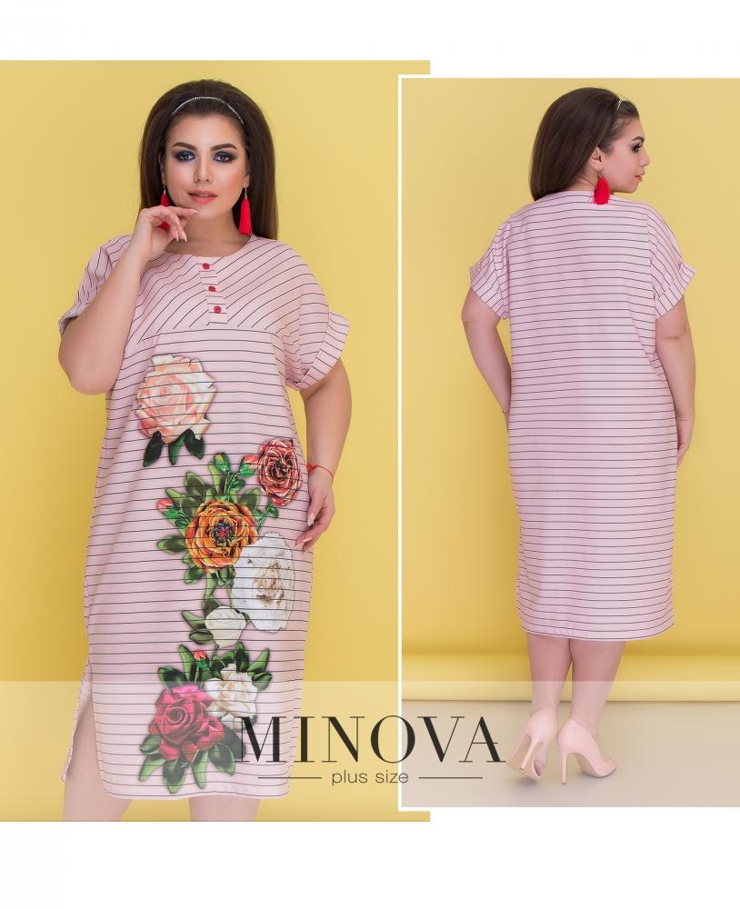 Платье №402-пудра