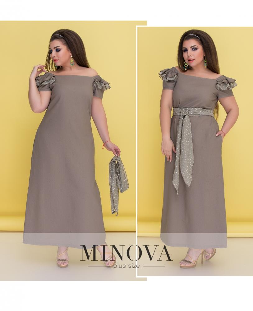 Платье №235-бежевый