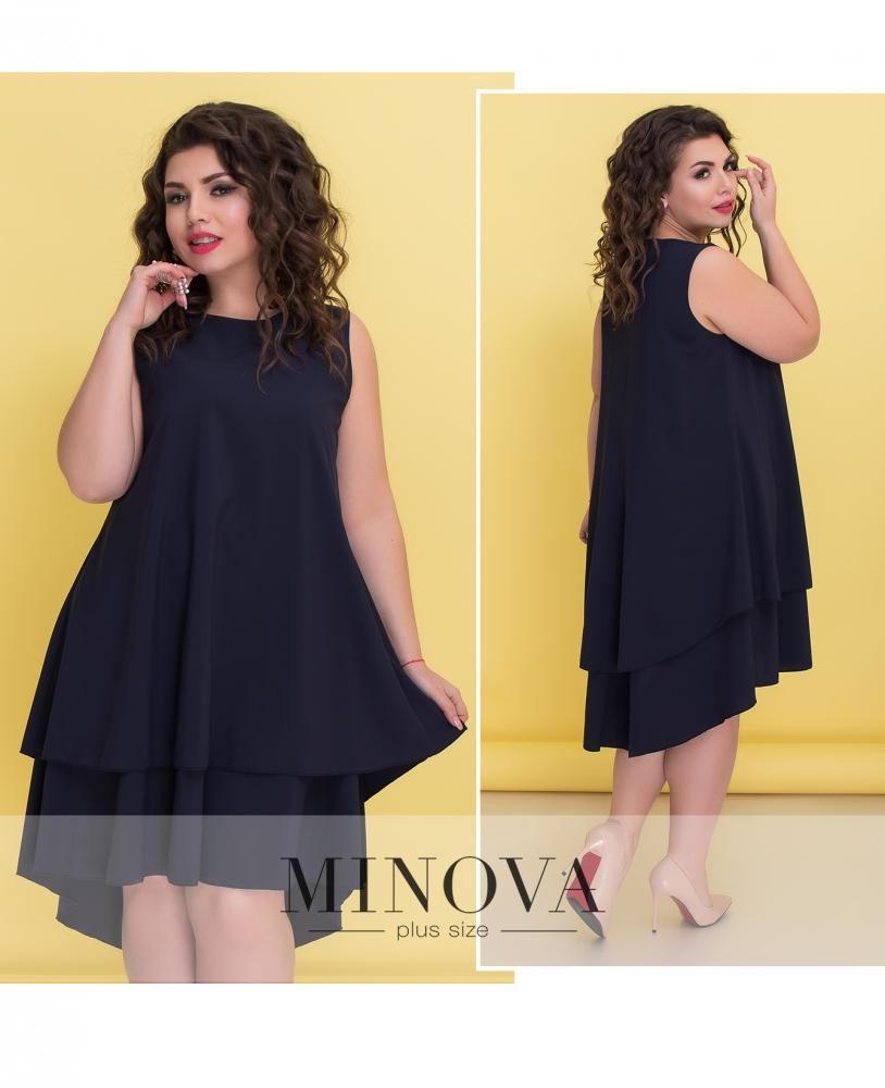 Платье №521-1-синий