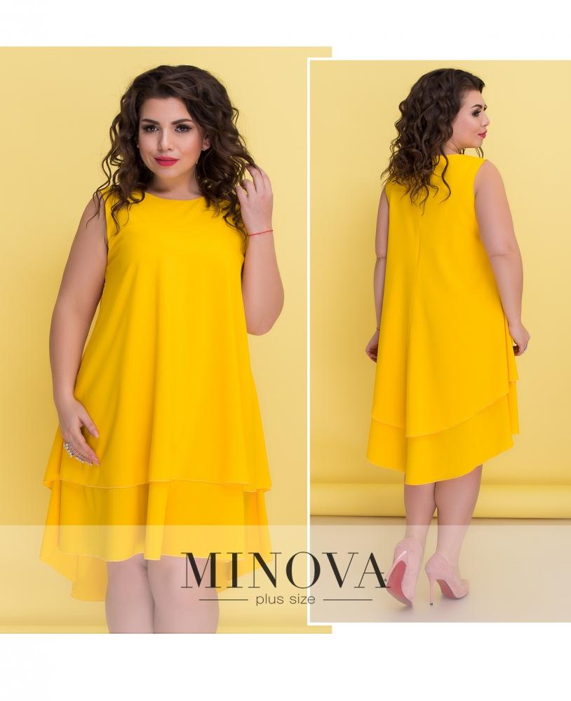 Платье №521-желтый