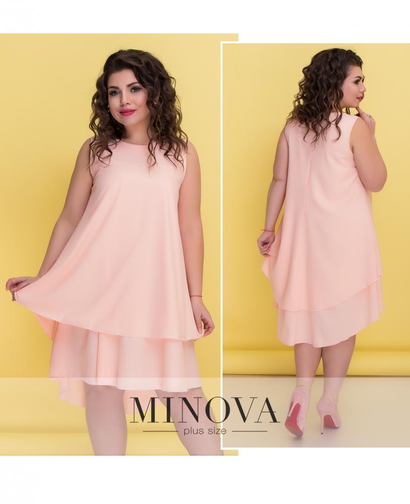 Платье №521-пудра
